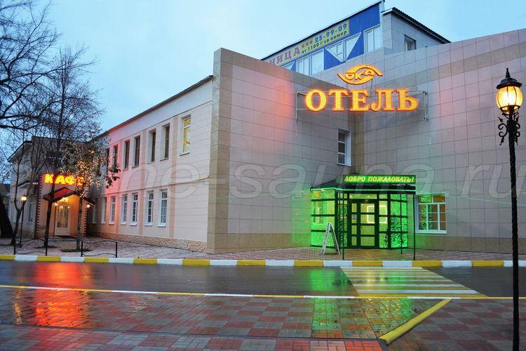 Ока, гостиничный комплекс