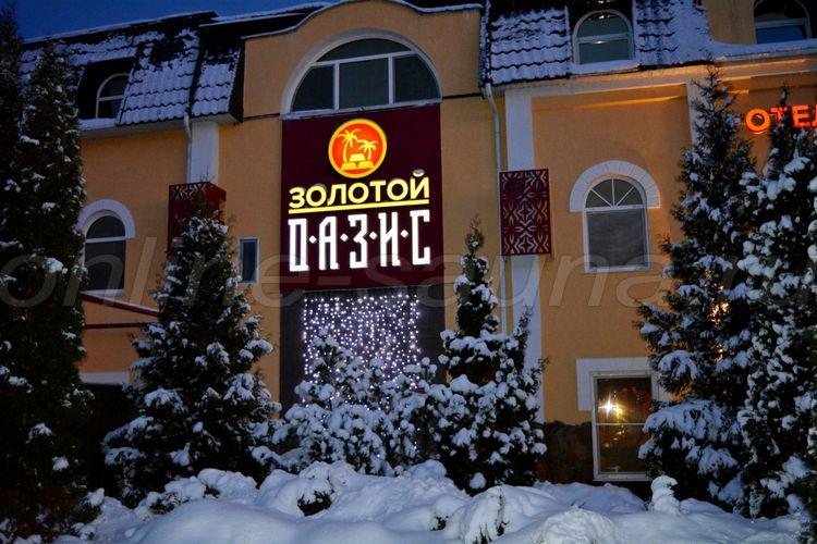 Золотой Оазис, гостиничный комплекс